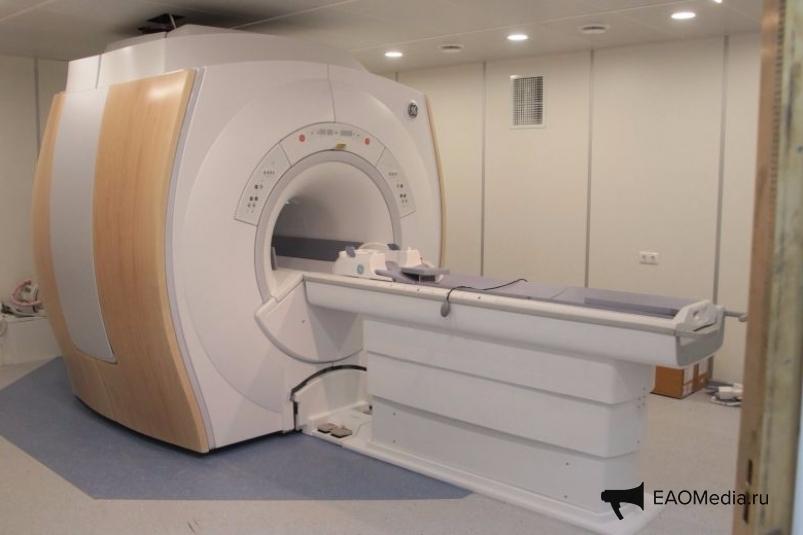 МРТ в Биробиджане, онкологический диспансер ЕАО